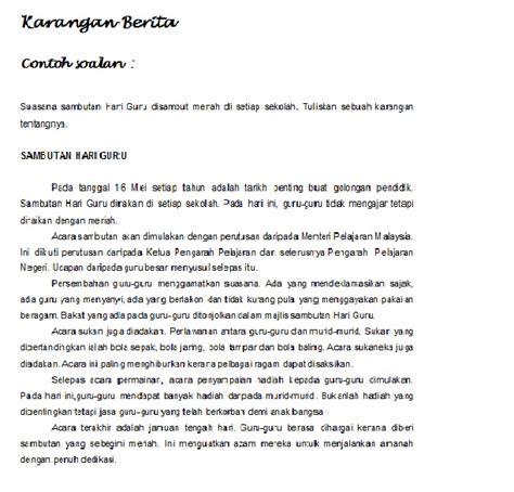 contoh format berita vo blog bahasa cikgu ruzila karangan jenis berita