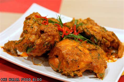 Rendang Ayam Suwir Rendang Nenek the chicken rice shop rendang kung the halal food