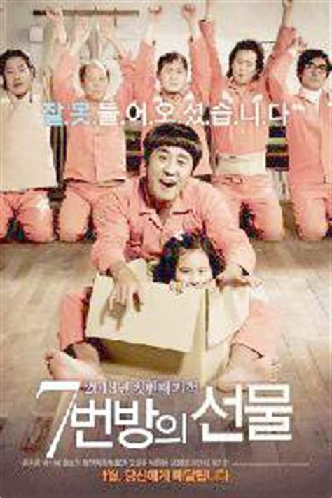 Miracle In Cell No 7 Eng Sub Miracle In Cell No 7 Miracle In Cell No 7 Miracle In