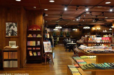 jims shop cafe 9 by jim thompson thai restaurant bangkok asia