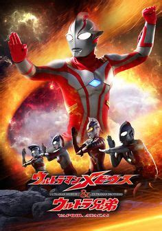 film ultraman nice ultra man on pinterest alex ross beer cans and gladiators