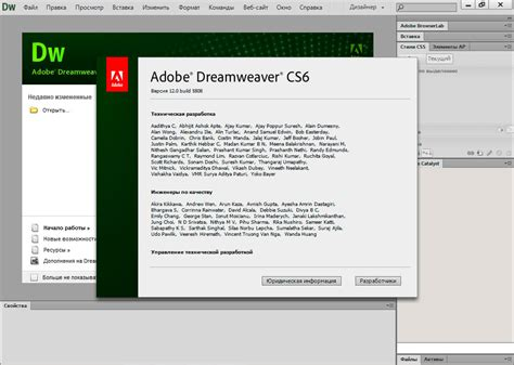 tutorial adobe dreamweaver cs6 español pdf dreamweaver cs6 pdf adobe systems autos post