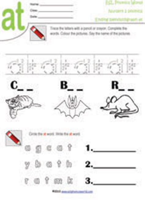 two letter word that ends ending blend worksheets two letter blend phonics worksheets
