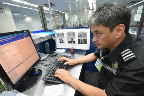 Immigration Officer by New To Ugnayan