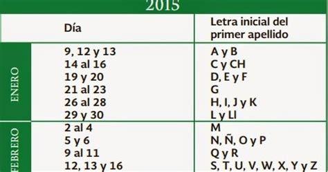 inscripciones para preescolar 2016 en el distrito federal inscripciones primaria secundaria preescolar sep df
