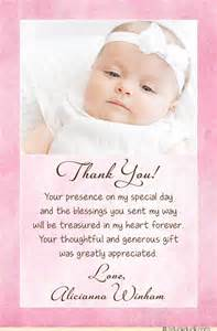 christening baptism photo thank you card baby