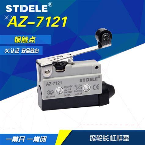 Gift Card Limit - usd 5 95 stdele cards limit switch limit switch micro switch az 7121 alternative