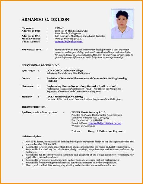 business consultant wealth management advisor resume