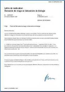 Lettre De Motivation Stage Notaire Cover Letter Exle Exemple De Lettre De Motivation Pour