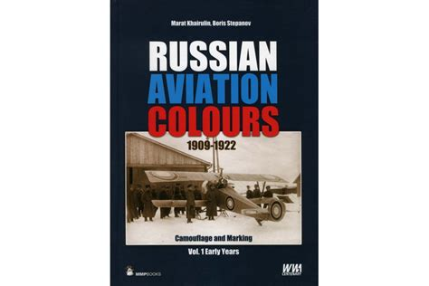 russian aviation colours 1909 1922 russian aviation colours 1909 1922 alca 241 iz fresnos s a