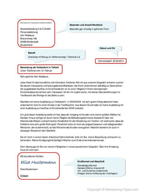 Email Bewerbung Tips The World S Catalog Of Ideas