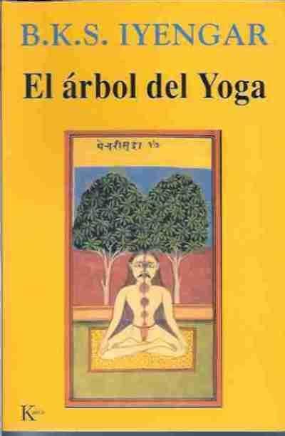el arbol del yoga 8472454134 el 225 rbol del yoga b k s iyengar comprar libro en fnac es