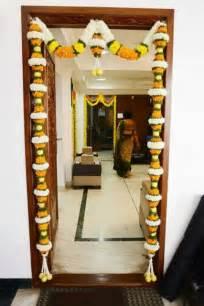 Syncb Home Design Hi Pjl 28 Diwali Decorations Ideas 2016 For Diwali