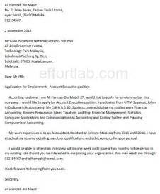 contoh application letter for internship meld exclusive students spend hundreds on essay writing