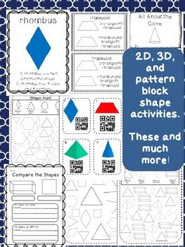 3d shape pattern games geometry unit common core aligned 2d 3d and pattern