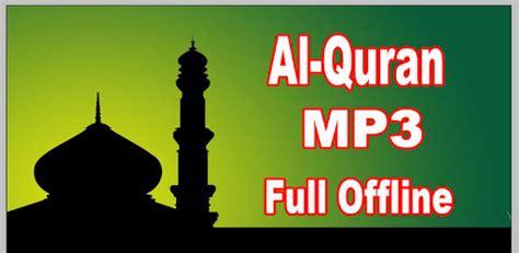 free download al quran mp3 full rar download al quran mp3 full offline for pc