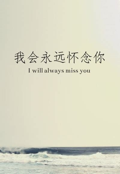 i will always via image 1071176 by nastty on