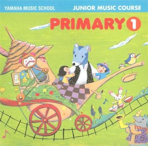 Dvd Primary 2 Junior Course Jmc Yamaha School Original yamaha school junior course primary 1 audio japan