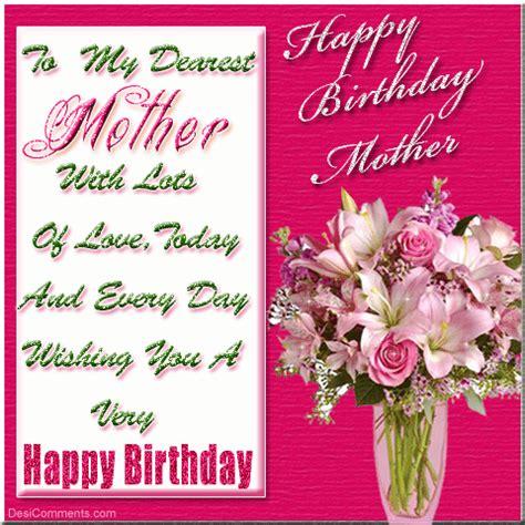 Happy Birthday Mummy Quotes Top Happy Birthday Mom Quotes