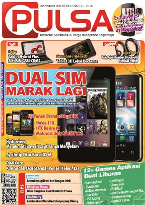 Hp Motorola Tabloid Pulsa tabloid pulsa edisi 238 11 24 juli 2012