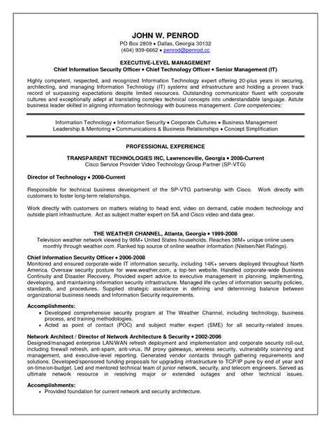 security officer resume objective examples