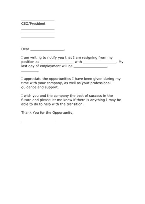 fillable professional letter resignation template