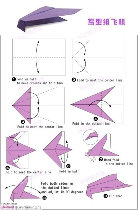 How To Make Origami Planes Step By Step - easy origami paper airplane