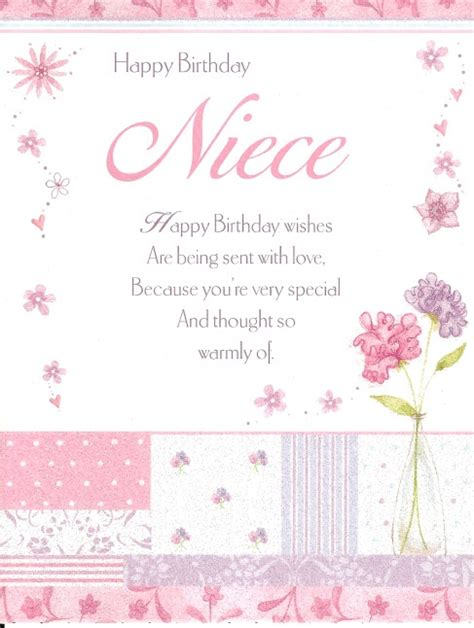 Happy Birthday Niece Quotes Happy 16th Birthday Niece Quotes Quotesgram