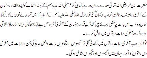 sahih hadith in urdu sahih bukhari in urdu complete auto design tech