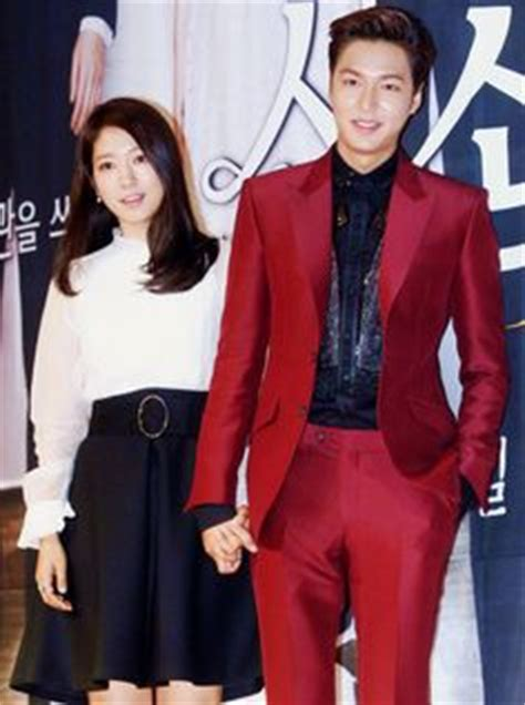 throbactor lee min ho and actress park shin hye are starred in a new korean love on pinterest lee dong wook korean