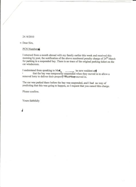 Parking Appeal Letter Format Appealing Against A Parking Ticket Letter Template Letter Template 2017