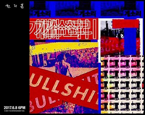 G Untitled 2014 Album Kwon Ji Yong update g drops track list and cover images for