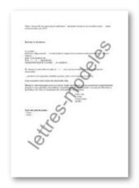 Lettre Demande De Justification Mod 232 Le Et Exemple De Lettres Type Demande Justification R 233 Ponse