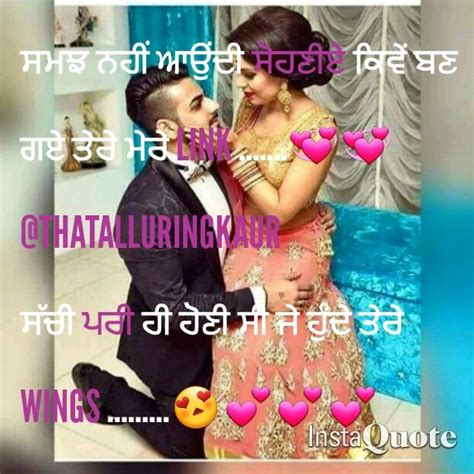 couple wallpaper with quotes in punjabi punjabi couple quotes couple love quotes fun nakhra