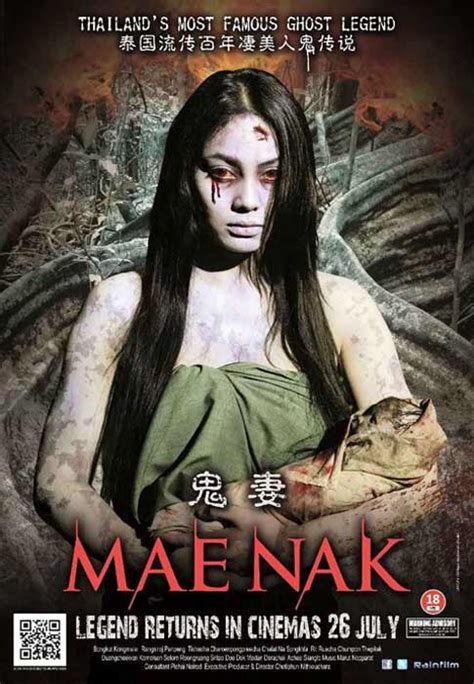 film horor terbaru thailand 2015 download film horor thailand the eye 10 film horor