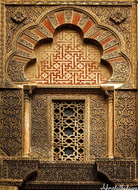 masjid window design 15 best andalus spain images on pinterest islamic