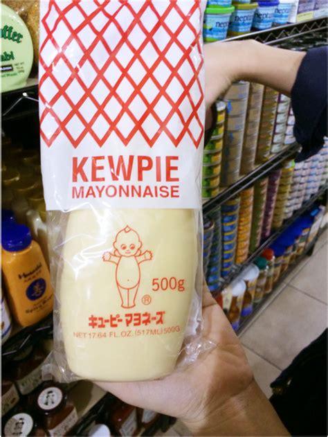Cheese Mayo Kewpie Saus Mayonaise Keju Sauce Mayonnaise Saos kewpie mayo mayonnaise world 1 snack semiotics
