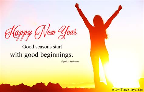 short quotes   year   beginnings   hope