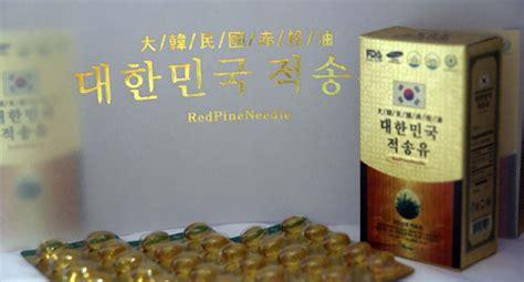 Minyak Pinus minyak pinus korea pine needle