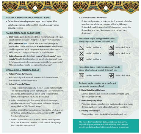Al Quran Tikrar A5 contoh cover al quran zentoh