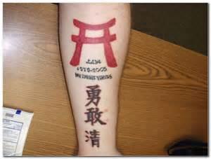 kanji tattoo arm kanji tattoo on arm yusrablog com