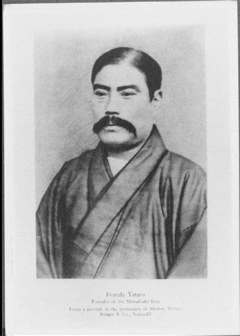 founder of mitsubishi iwasaki yataro founder of the mitsubishi firm from a