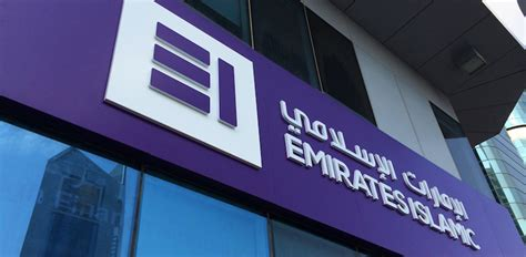 emirates islamic bank online emirates islamic bank live with new core banking system
