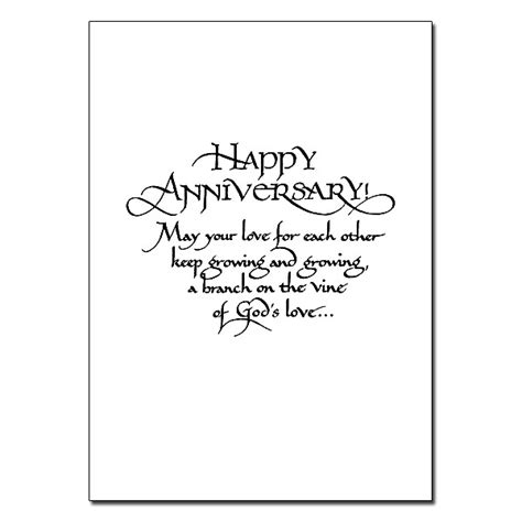 Wedding Anniversary Quotes General by On Your Wedding Anniversary General Wedding Anniversary Card