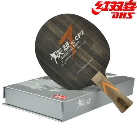 Bat Ping Pong Dhs S4f2 Isi 2 Original compare prices on pong 2 shopping buy low price