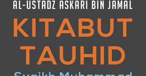 download mp3 ceramah tentang tauhid ahlussunnah purwokerto audio kitab at tauhid ustadz