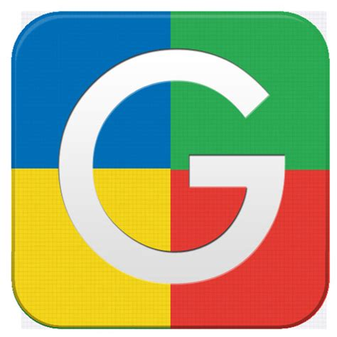 google images icon google icon for fluid apps my google icon for fluid app