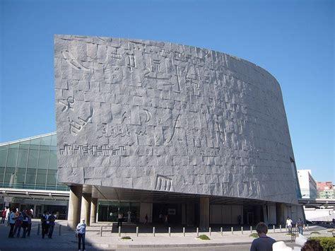 libreria di alessandria perle di architettura la biblioteca di alessandria