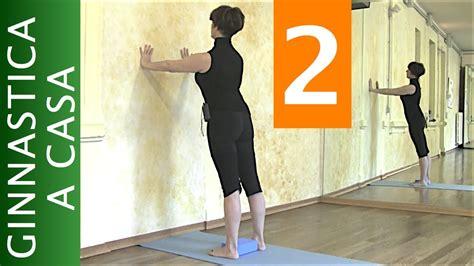 ginnastica per dimagrire da fare in casa esercizi addominali da fare in casa palestra in casa