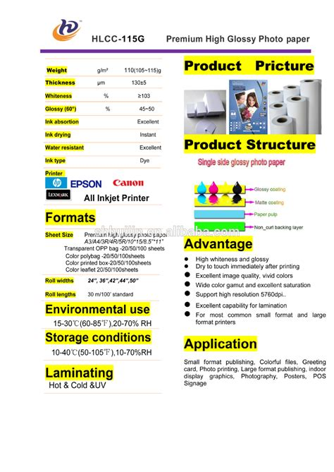 Blueprint Photo Paper 230 Gsm A4 10 Sheet Kertas Foto 4r a4 115 grams 135 gsm 10 g 230 grams hotsale 260 grams